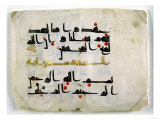 Fragment of the Koran, 9th Century, Abbasid Caliphate (750-1258), (Parchment) Giclee Print