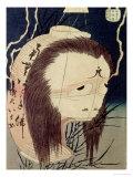 Japanese Ghost Giclee Print by Katsushika Hokusai