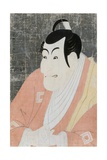 A Bust Portrait of the Actor Ichikawa Ebizo IV Giclee Print by  Toshusai Sharaku