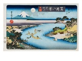 Autumn Moon, Tama River, from the Series Eight Views of Famous Places Giclee Print by Utagawa Toyokuni II