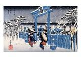 Le sanctuaire de Gion sous la neige Reproduction procédé giclée par Hiroshige Utagawa