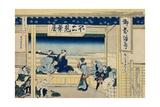 Fuji from Yoshida on the Tokaido Giclee Print by Katsushika Hokusai