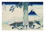Mishima Pass in Kai Province, from the Series Thrity-Six Views of Mount Fuji Giclée-Druck von Katsushika Hokusai