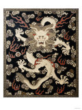 Fine Imperial Polychrome Black Lacquer Ink Cake Box Cover Depicting a Five Clawed Dragon Giclee Print