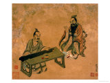 Playing The Qin For A Friend Lmina gicle por Chen Hongshou