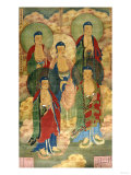 A Very Rare Buddhist Votive Painting, Dated Wanli 19th Year Giclee Print