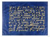 Qur'an Leaf Kairouan, 10th Century Giclee Print