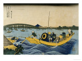 View of the Evening Glow at Ryogoku Bridge from Onmayagashi Giclee Print by Katsushika Hokusai