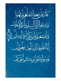 Quran Section Giclee Print