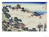 Cherry Blossoms at Mount Yoshino from the Series Snow, Moon, Flowers Giclee Print by Katsushika Hokusai