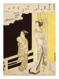 A Courtesan and Her Kamuro on a Veranda Watching Flying Geese in the Rain Posters by Suzuki Harunobu