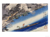 Cherry Blossoms at Arashiyama Giclee Print by Ando Hiroshige