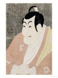 An Okubi-e Portrait of the Actor Ichikawa Ebizo IV (1741-1806) Giclee Print by Toshusai Sharaku