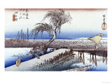 Mie River Near Yokkaichi Posters by Ando Hiroshige