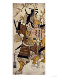 Musashi Benkei Giclee Print by Toyonobu 