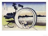 "Fields in Owari Province from the Series ""The Thirty Six Views of Mount Fuji"" Poster von Katsushika Hokusai"