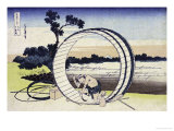 "Fields in Owari Province from the Series ""The Thirty Six Views of Mount Fuji"" Giclee Print by Katsushika Hokusai"
