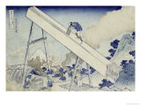 In the Totomi Mountains Giclee Print by Katsushika Hokusai
