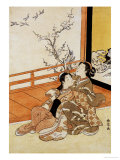 Two Women Seated by a Verandah, One Pointing at Geese in Flight Beyond a Flowering Plum Tree Print by Suzuki Harunobu