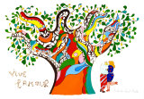 Long Live Love Art by Niki De Saint Phalle