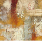 Prosperity Scroll Posters by Jane Bellows