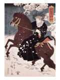Unknown (Man on Horse) Giclee Print by Ando Hiroshige