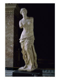 Venus of Milo Reproduction procédé giclée