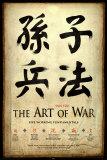 Die Kunst des Krieges, Englisch Poster