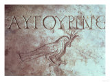 Detail of a Memorial Tablet with the Figure of a Dove or a Sparrow, Roman, 3rd Century BC Giclee Print