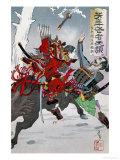 Samurai Combat Giclee Print