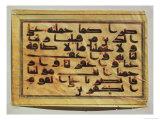 Kufic Calligraphy from a Koran Manuscript Giclee Print