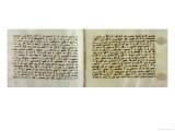 Two Pages of a Koran Manuscript Written in Oriental Kufic Script Giclee Print