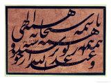 """""""Siyah-Mashq"""" Calligraphy, 1878 Giclee Print by Mirza Gholam-reza Esfahani"""