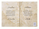 Koran Printed in Arabic, 1537 Giclee Print by P. &amp; A. Baganini
