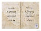 Koran Printed in Arabic, 1537 Giclee Print by P. & A. Baganini