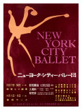 New York City Ballet Giclee Print