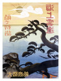 Tree over Ocean, Japan Giclee Print