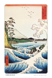 View from Satta Saruga Reprodukcje autor Ando Hiroshige
