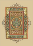 World Bazaar Pattern III Prints