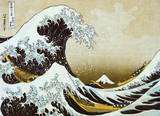 Die gro&#223;e Welle von Kanagawa Poster von Katsushika Hokusai