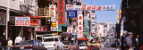 People in the Market, Chinatown, San Francisco, California, USA Photographic Print by  Panoramic Images