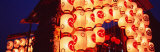 Gion Festival, Kyoto, Japan Photographic Print by Panoramic Images