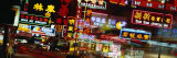Neon Signs at Night, Nathan Road, Hong Kong, China Photographic Print by  Panoramic Images