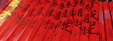 Detail, Incense Sticks, China Photographic Print by  Panoramic Images