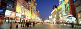 Wangfujing Street, Beijing, China Photographic Print by  Panoramic Images