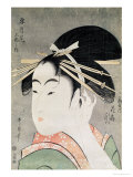T&#234;te de femme Reproduction proc&#233;d&#233; gicl&#233;e par Utamaro Kitagawa 