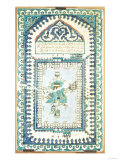 Iznik Tile with a Representation of Mecca Giclee Print