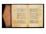 "Double Page of the Quran Juz XXVII in Naskhi Script Showing Illuminated ""Sura"" Headings Giclee Print"