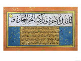Thuluth and Naskhi Script, from an Ottoman Album in Concertina Form Written by Hafez Uthman Giclee Print