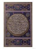 Page of Naskhi Script of the Quran Written by Ismail Al-Zuhdi with Floral Illuminations Giclee Print